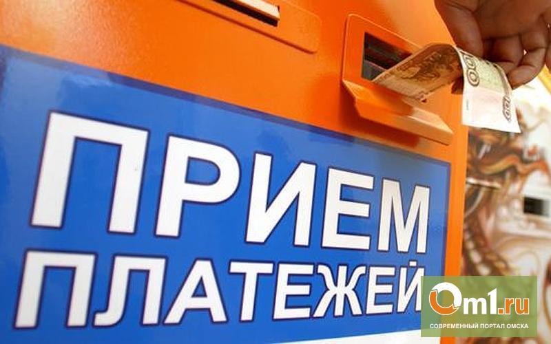 В Омске из ТК «Сатурн» украли платежный терминал