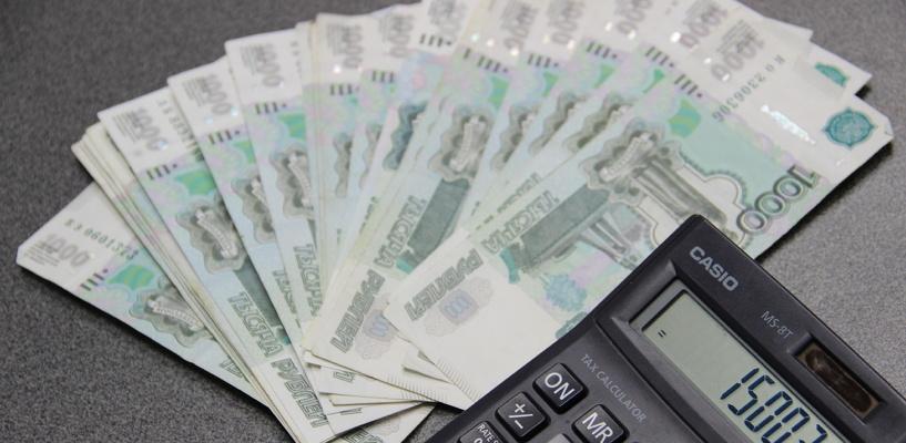 Банк «Траст» отказывался принять досрочное погашение кредита омича