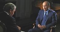 Путин «точно знает», что США связаны со свержением Януковича