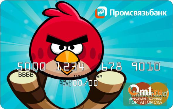 Промсвязьбанк будет выпускать зарплатные карты с логотипом компаний