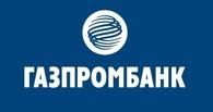 Владимир Винокуров назначен Первым Вице-Президентом Газпромбанка