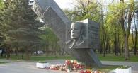 Генерал-лейтенант Карбышев признан «Славным именем Омска»