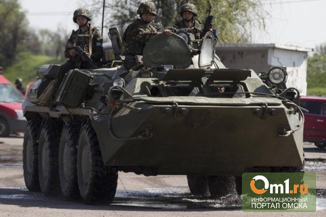 В Луганской области ввели военное положение