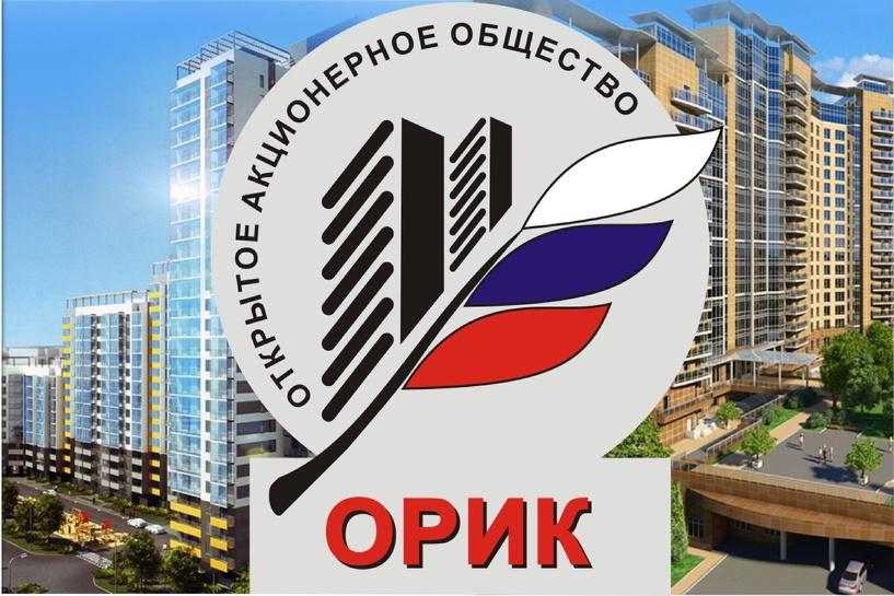 Обвал ипотеки в Омске