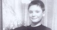 Поиски ребенка: 11-летний мальчик сбежал от мамы после ссоры на остановке