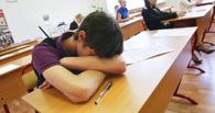 Пятерых омских школьников выгнали с ЕГЭ по русскому языку