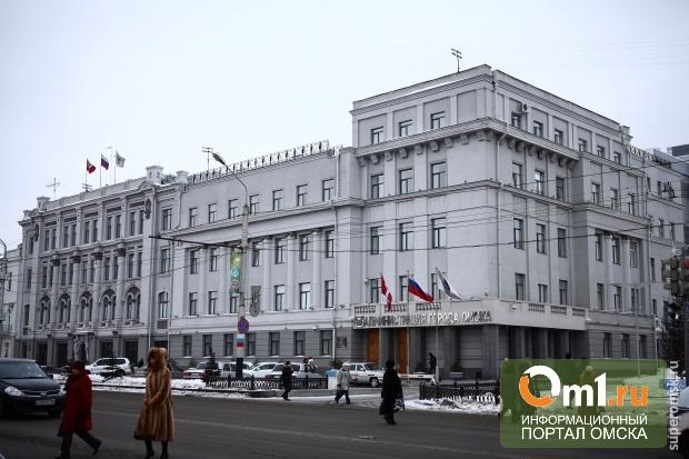 В Омской мэрии мошенница разводила людей на деньги