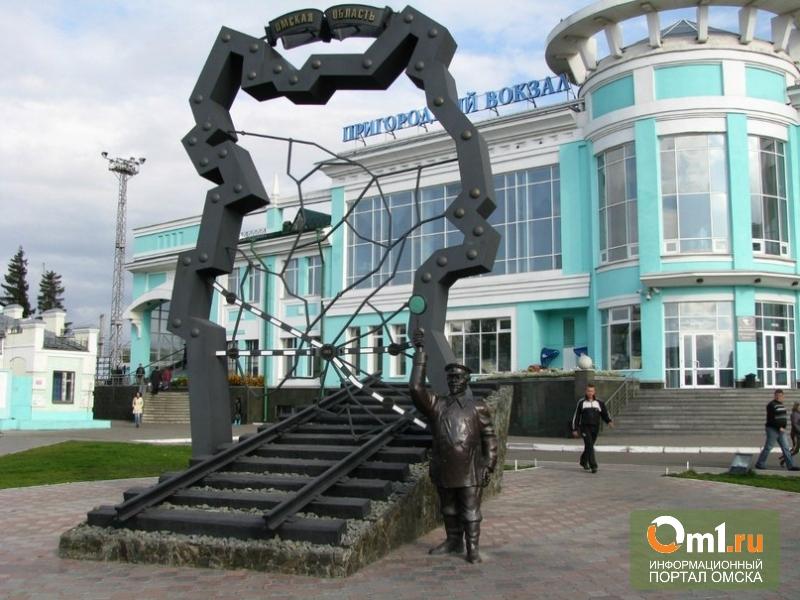 Омский ж\д вокзал «заминировали» сумками с вещами