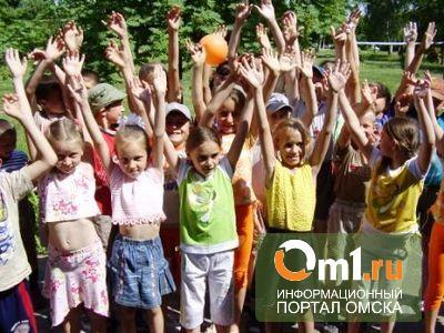 На оздоровление детей в Омской области выделят 604 млн рублей