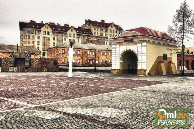 Здания Омской крепости получат паспорта за полмиллиона рублей