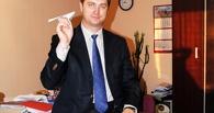 Экс-чиновник мэрии Илья Дубин, подозреваемый во взятках, стал пекарем