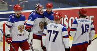 Сборная России обыграла упертых датчан на чемпионате мира по хоккею