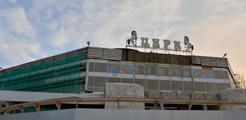 Полгода без шоу: строители показали бетонную арену Омского цирка (фото)