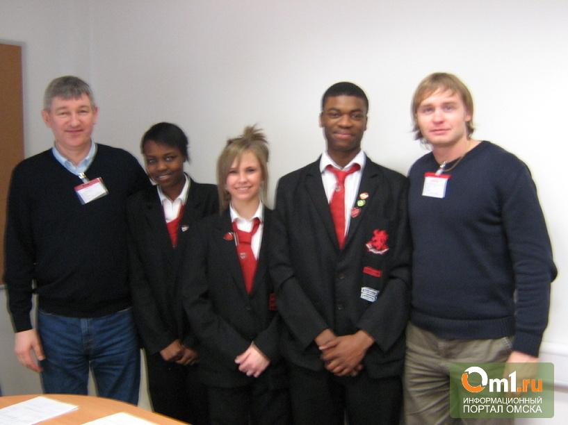 В Омск на «Олимпийские игры» приедут школьники из Англии