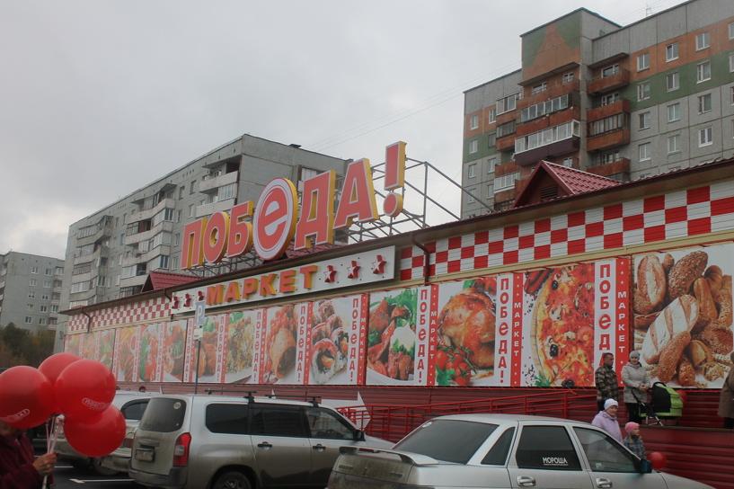 Омск порадовал новой «Победой»
