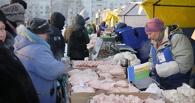 В Омске благодаря ярмаркам сохраняются низкие цены на говядину и овощи