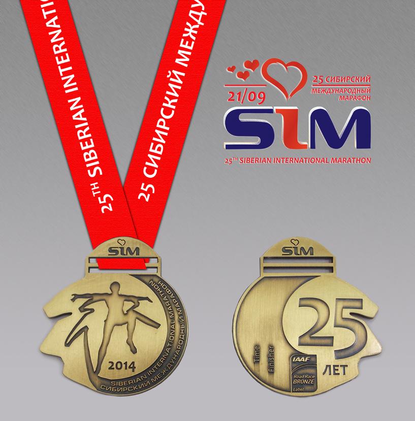 Омичам показали дизайн юбилейных марафонских медалей