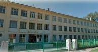 На торги выставлен бывший детский дом в Омске, из которого ранее выселили сирот