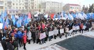 В Омске прошел митинг в честь присоединения Крыма к России