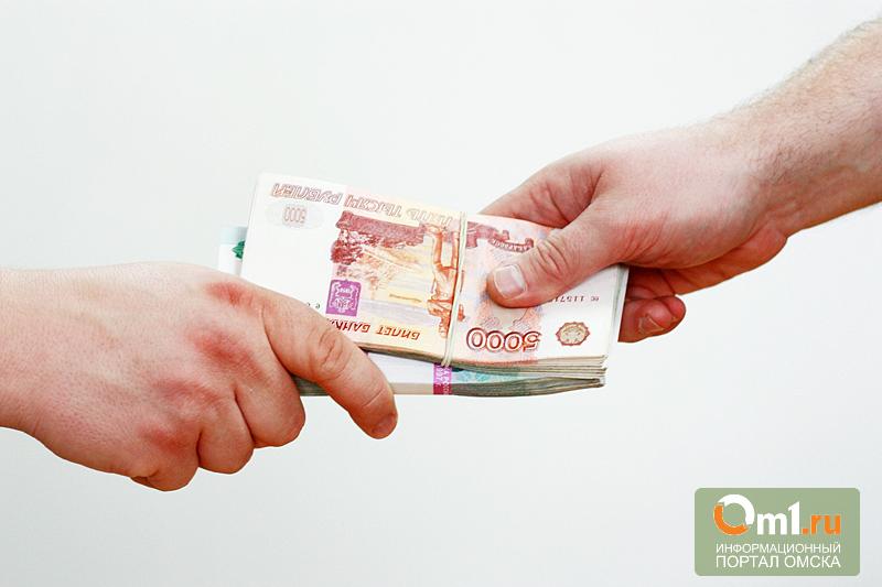 Американская компания предложит дешевые кредиты бедным россиянам