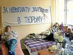Глава омского «СибВПКнефтегаза», мухлюя с зарплатой, не обделил себя и детей