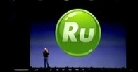 В России появится новая телевизионная премия