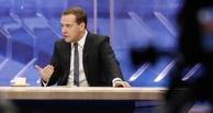 «Вот я — хороший парень». Дмитрий Медведев — о себе, почти пройденном кризисе, пользе «Платона» и украинских жуликах
