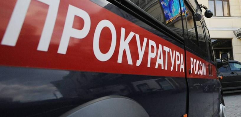 Прокуратура опубликовала подробности гибели рабочих на производстве в Омской области