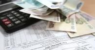 В декабре жители Омска получат двойные квитанции за капремонт
