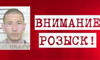 Полиция Омска опубликовала фото подозреваемого в двойном убийстве в Сухом переулке