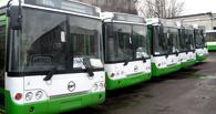 В Омской области все же поднимут стоимость проезда в автобусах