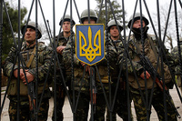 Генпрокуратура Украины обжаловала в суде все решения новых властей Крыма
