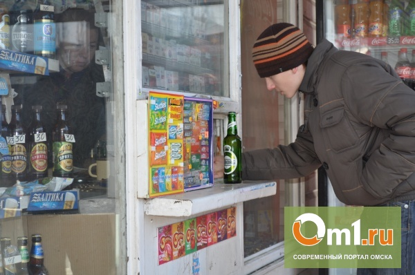 Омская «Губерния» продавала детям пиво