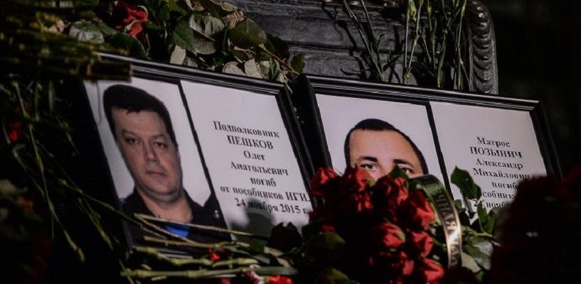 «С достоинством выполнил свой долг»: в честь погибшего в Сирии летчика Су-24 назовут самолет