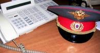 Омского полицейского поймали на получении взятки