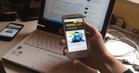Гость Омска обманом забрал у школьника смартфон за 14 тысяч