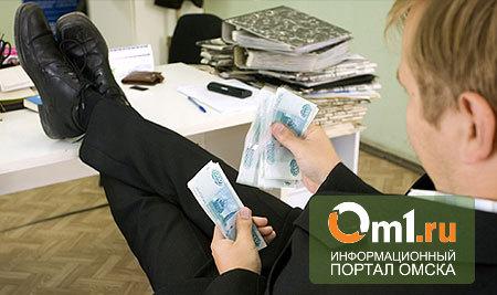 В Омске за взятку будут судить еще одного экс-чиновника мэрии