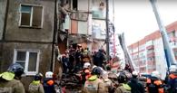 На месте обрушения жилого дома в Ярославле нашли тело погибшего ребенка