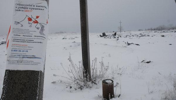 Следователи поверили свидетелю КП: украинские военные причастны к катастрофе Boeing