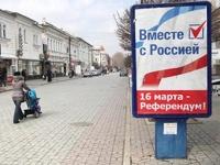 Сегодня в Крыму пройдет референдум о присоединении к России