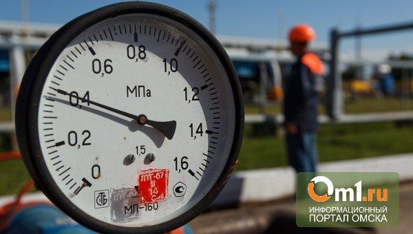 Украина хочет купить у России 7 млрд кубов газа