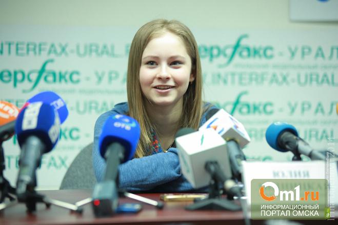После скандала в Екатеринбурге Юлию Липницкую засыпали квартирами в Москве