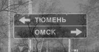 На трассе Тюмень – Омск в ДТП погибли двое взрослых и ребёнок