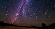 Сегодня ночью омичи смогут увидеть самый зрелищный осенний «звездопад»