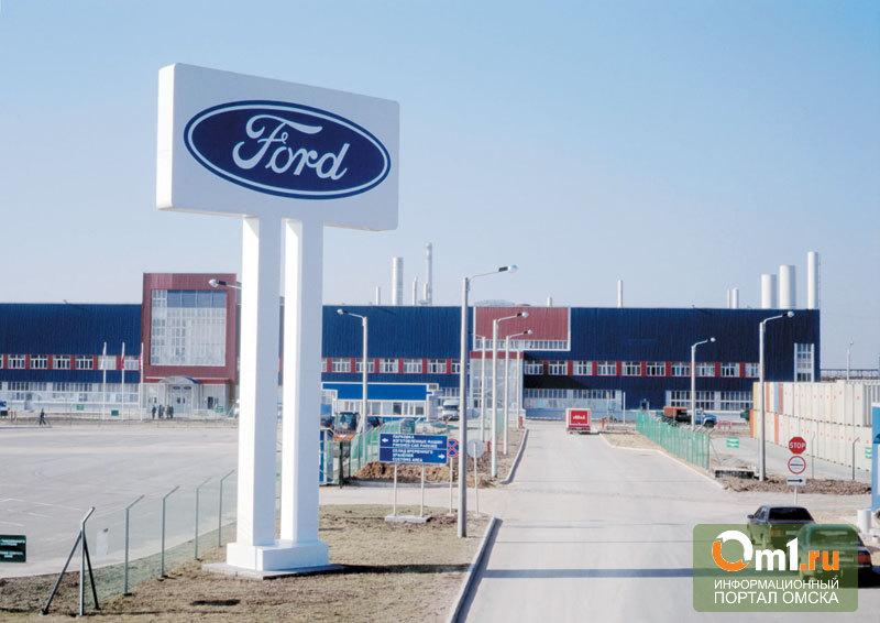 На заводе Ford в России собираются приостановить производство