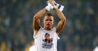 «Я везде с ним»: футболист «Локомотива» вышел на матч в Турции в футболке с Владимиром Путиным