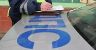 В Омске нашли водителя, который совершил смертельное ДТП и скрылся с места аварии