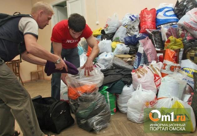 Гуманитарную помощь, собранную для Крыма регионами России, разворовали чиновники