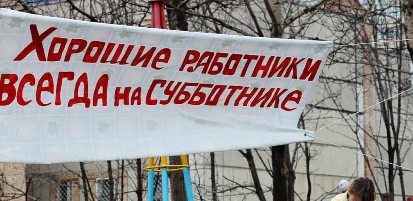 Больше всего омичей вышло на субботник в Кировском округе