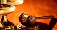 В Омске осуждены преступники, которые вымогали деньги и похищали имущество граждан